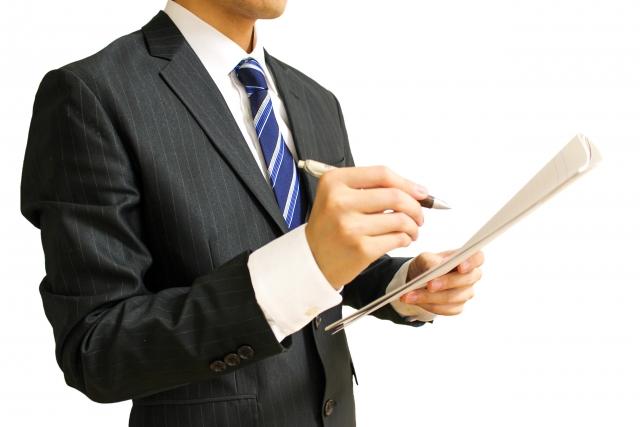 人事評価・報酬制度の役割と重要性_株式会社コーデュケーション