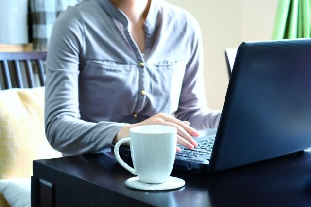 在宅勤務やリモートワークに便利なツール